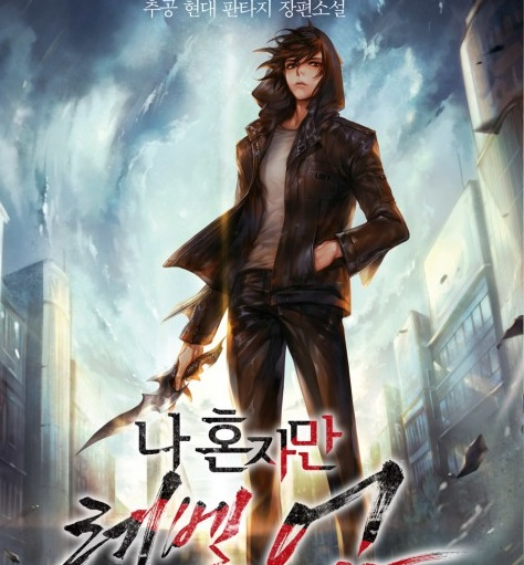 Featured Manhwa: Solo Leveling By Sung-Lak Jang